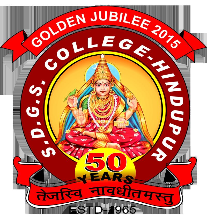 SDGS Institute